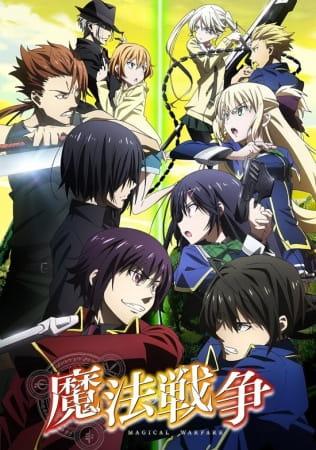 Mahou Sensou Anime Cover