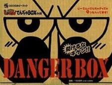 Zettai Zetsumei Dangerous Jiisan Special-ban