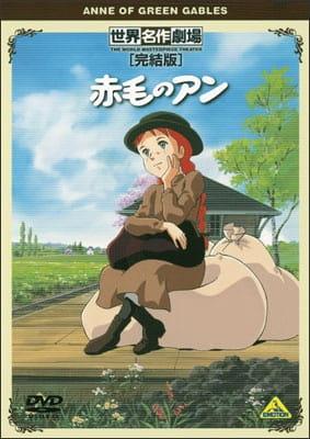 Akage no Anne Specials, Sekai Meisaku Gekijou Kanketsu Ban: Akage no Anne, World Masterpiece Theater Complete Edition: Anne of Green Gables,  世界名作劇場・完結版 赤毛のアン
