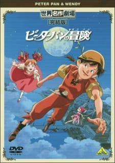 Peter Pan no Bouken Specials