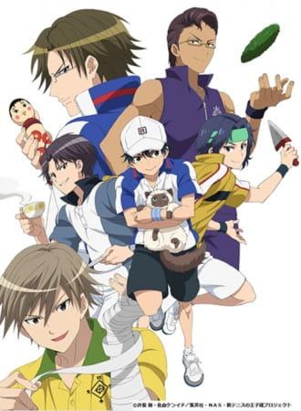 Houkago no Ouji-sama, Prince of After School, Prince of Afterschool, The Prince of Tennis Tribute,  放課後の王子様