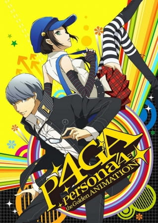 Persona 4 the Golden Animation, Persona 4 the Golden ANIMATION,  P4GA,  ペルソナ4 ザ・ゴールデンアニメーション