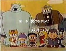Maboroshi Mabo-chan