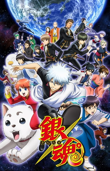 Cover Gintama (2015)