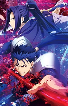Fate/stay night: Unlimited Blade Works picture