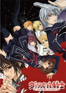 Nonton Vampire Knight Subtitle Indonesia Streaming Gratis Online