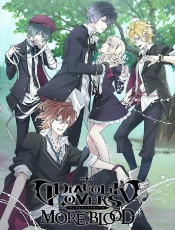 Diabolik Lovers Second Season poster