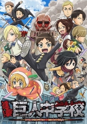 Attack on Titan: Junior High, Attack on Titan: Junior High,  Attack! Titan Junior High,  進撃!巨人中学校