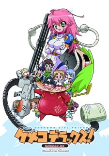 anime_Kemeko Deluxe!
