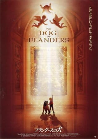 The Dog of Flanders, The Dog of Flanders,  フランダースの犬 (1997)