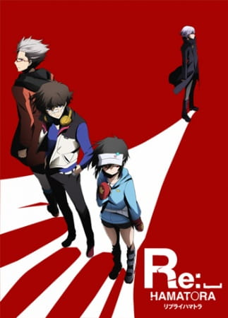 anime re hamatora