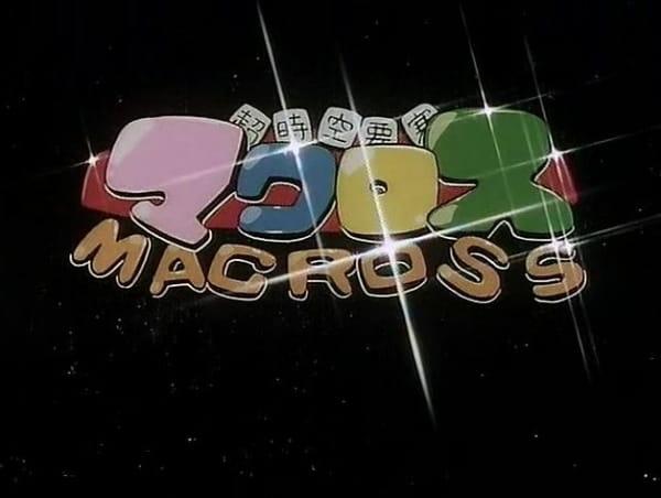 Mini-Chara Macross, ミニキャラマクロス