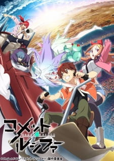 Comet Lucifer Subtitle Indonesia