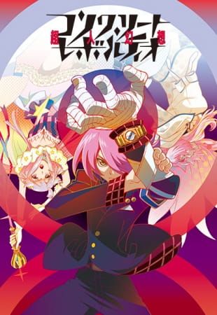 Concrete Revolutio: Choujin Gensou Anime Cover