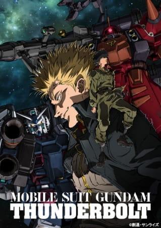 Mobile Suit Gundam Thunderbolt, Kidou Senshi Gundam Thunderbolt,  機動戦士ガンダム サンダーボルト