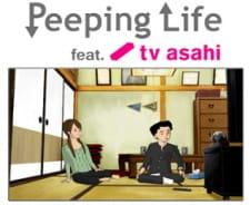 tatsunoko pro x peeping life