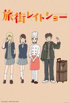 anime_Tabi Machi Late Show