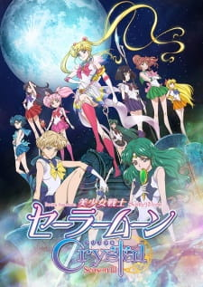 Bishoujo Senshi Sailor Moon Crystal III