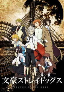 Bungou Stray Dogs BD
