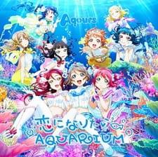 Koi ni Naritai Aquarium