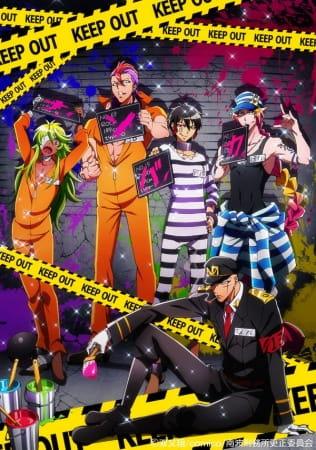 Nanbaka Anime Cover