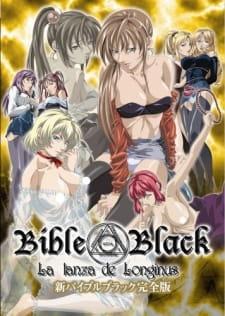Bible Black: New Testament Recap