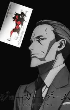 Joker Game: Kuroneko Yoru no Bouken - Pictures ...