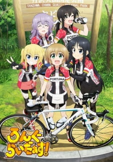 Long Riders! Subtitle Indonesia