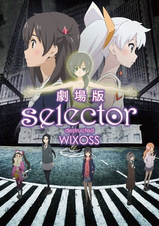 Selector Destructed WIXOSS Movie, 劇場版 selector destructed WIXOSS