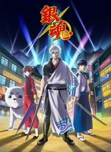 Gintama S5 Subtitle Indonesia