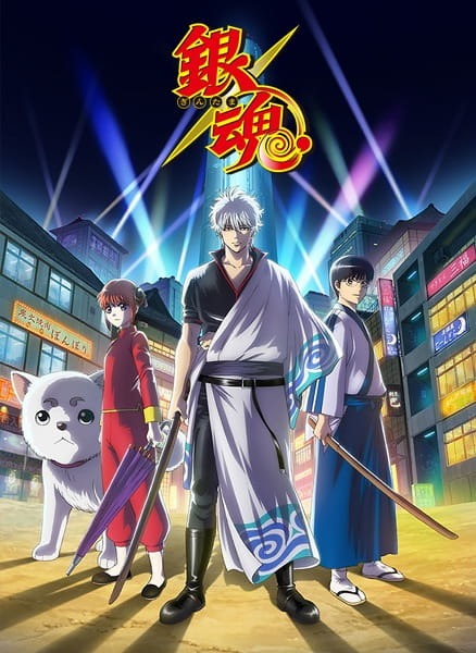 Gintama Season 5, Gintama Season 5,  Gintama (2017),  銀魂。