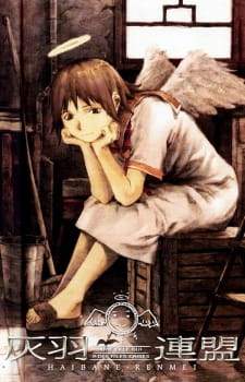 Haibane Renmei picture