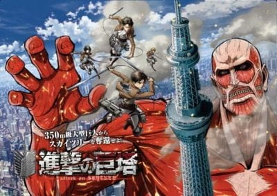 Attack on Skytree, Attack on Skytree,  Shingeki no Kyojin: Attack on Skytree, Attack on Titan,  進撃の巨塔