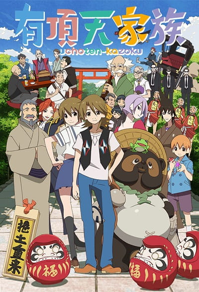 The Eccentric Family, The Eccentric Family,  Uchoten Kazoku,  有頂天家族