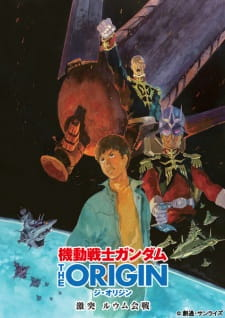 Mobile Suit Gundam: The Origin picture