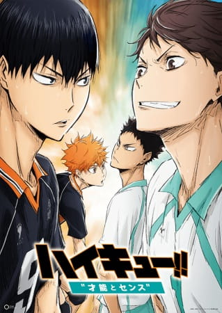 Haikyuu!! Movie 3: Sainou to Sense, High Kyuu!! Movie 3, Haikyuu!! Movie 3: Genius and Sense, Haikyuu!! Second Season Recap, Haikyuu!! Recap 3,  ハイキュー!! 才能とセンス