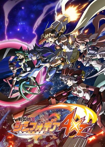 Senki Zesshou Symphogear AXZ, Symphogear Axis,  戦姫絶唱シンフォギアAXZ〈アクシズ〉
