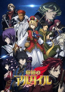 Shoukoku no Altair Subtitle Indonesia