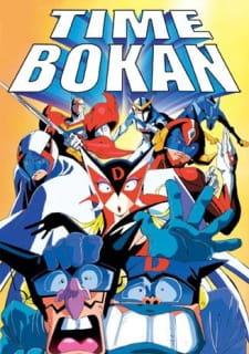 Time Bokan Oudou Fukko