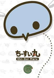 Chi-Sui Maru