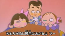 Kotatsu Musume de Teketekete