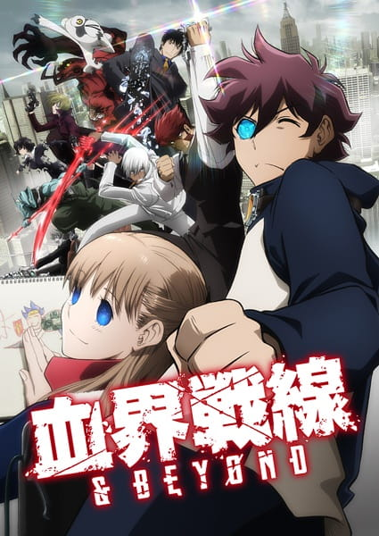 Blood Blockade Battlefront & Beyond, Blood Blockade Battlefront & Beyond,  Bloodline Battlefront & Beyond,  血界戦線 & BEYOND