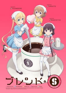 Blend S picture