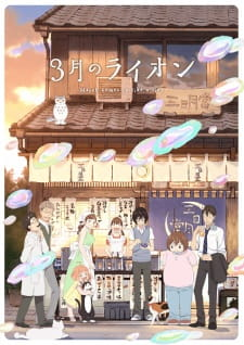 3-gatsu no Lion Season 2