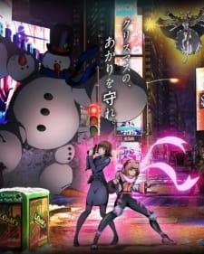 anime_Itazura Majo to Nemuranai Machi