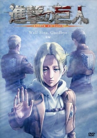 Shingeki no Kyojin: Lost Girls Anime Cover