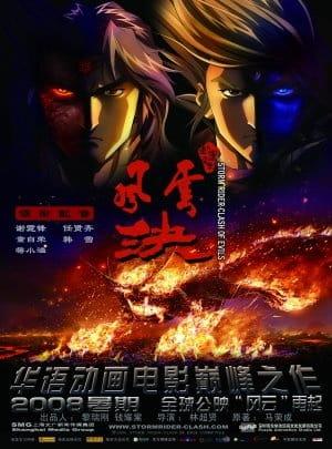 Fengyun Jue: Storm Rider - Clash of Evils