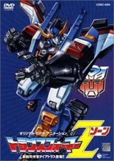 Tatakae! Chou Robot Seimeitai Transformers Victory