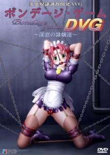 Bondage Game: Shinsou no Reijoutachi - Shinsou no Doreitachi