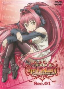 anime_Shinkyoku Soukai Polyphonica